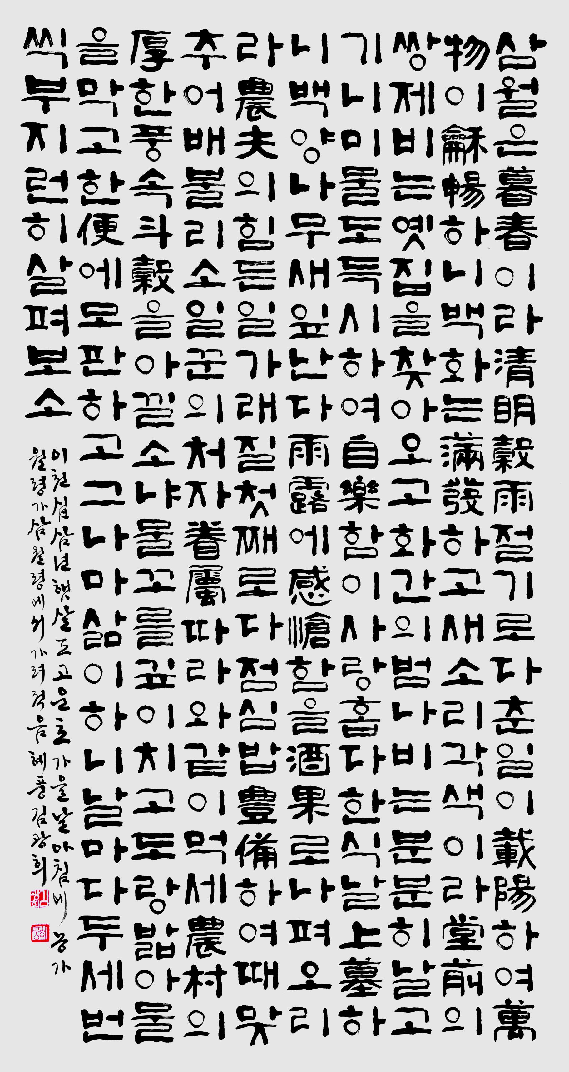 김광희-정수상.JPG