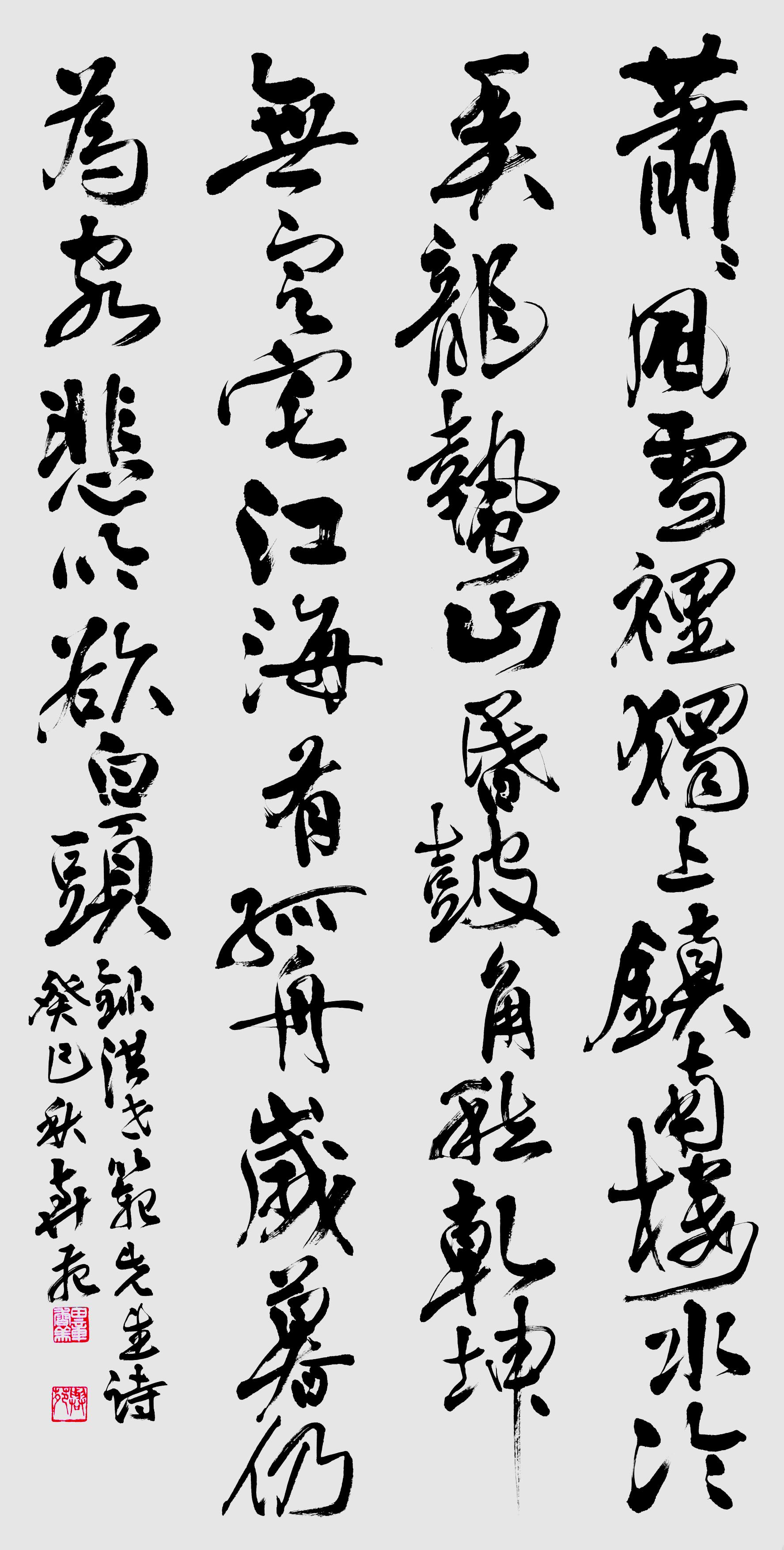 전향미-최우수(경북도지사상).JPG