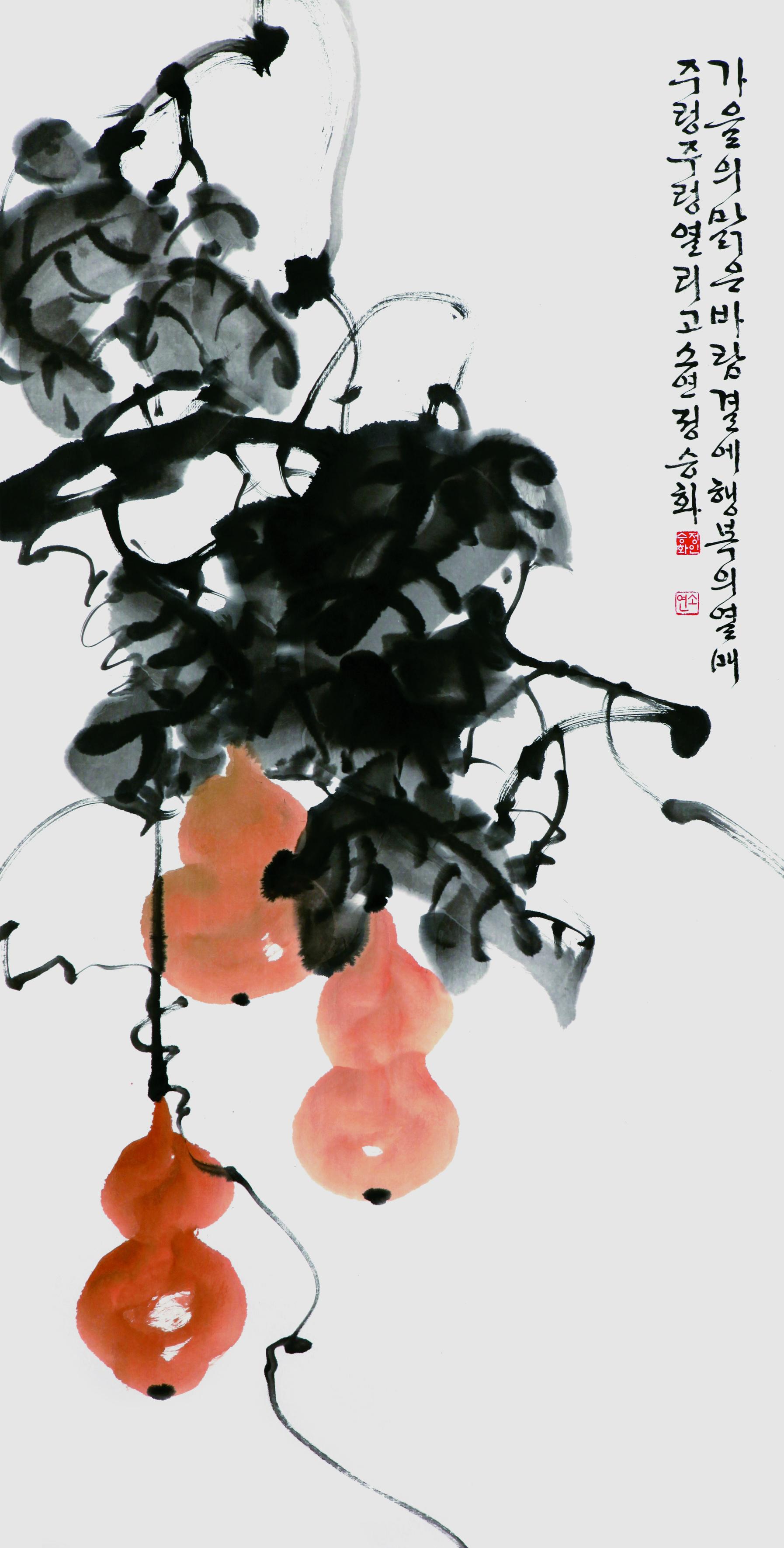 정승화-최우수(경북도지사상).JPG