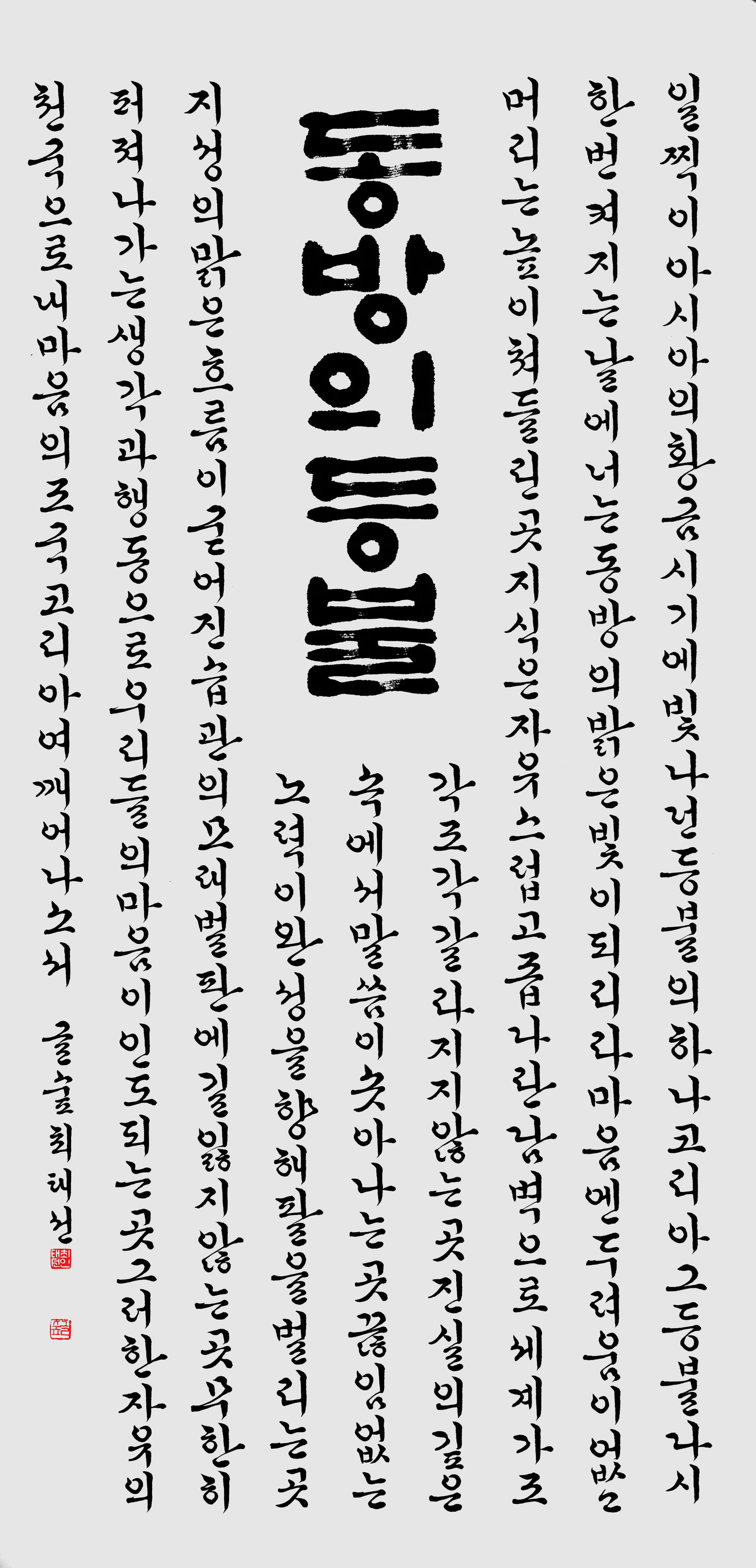 우수 최태선.JPG