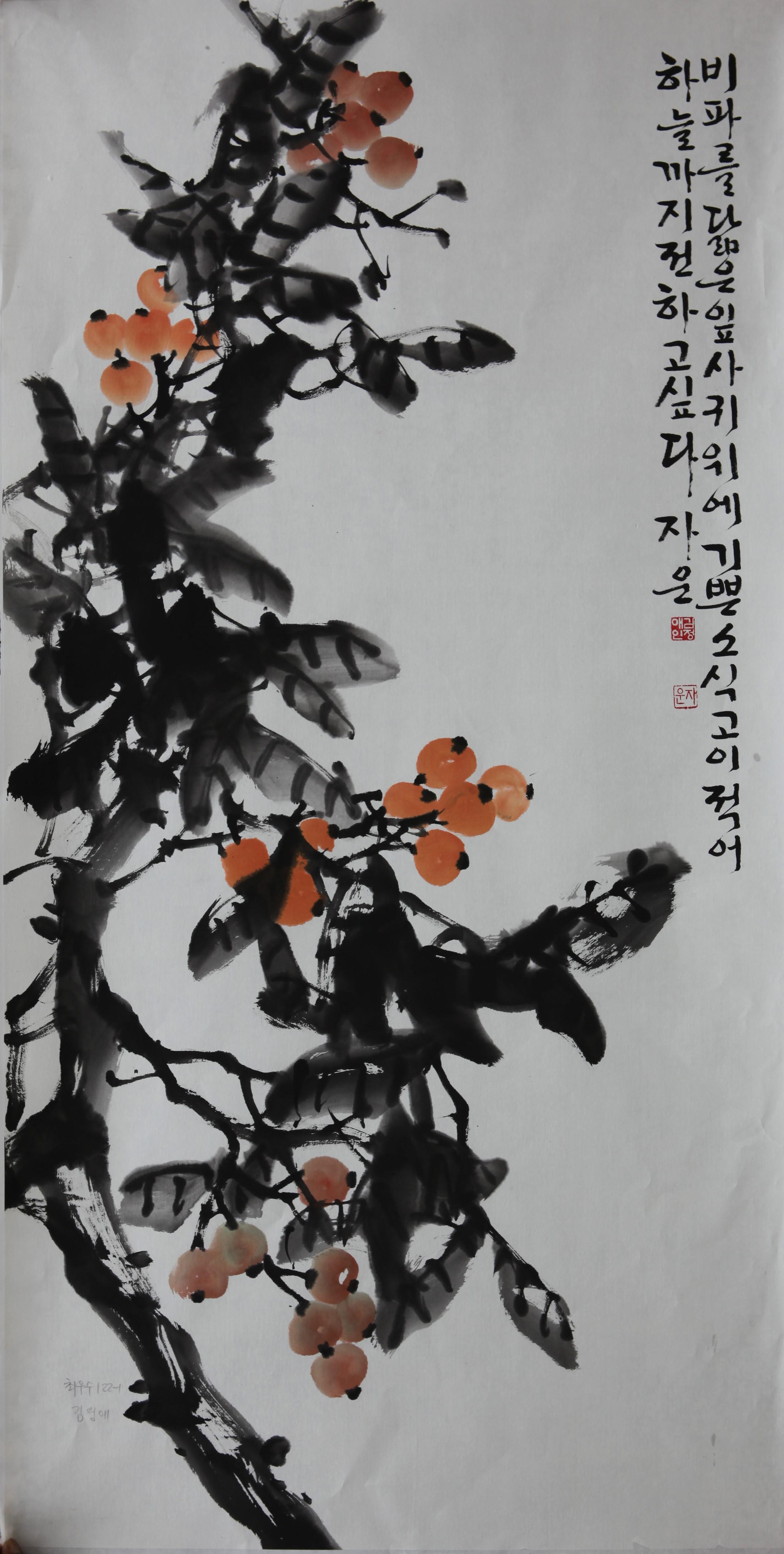최우수-김정애-비파.JPG