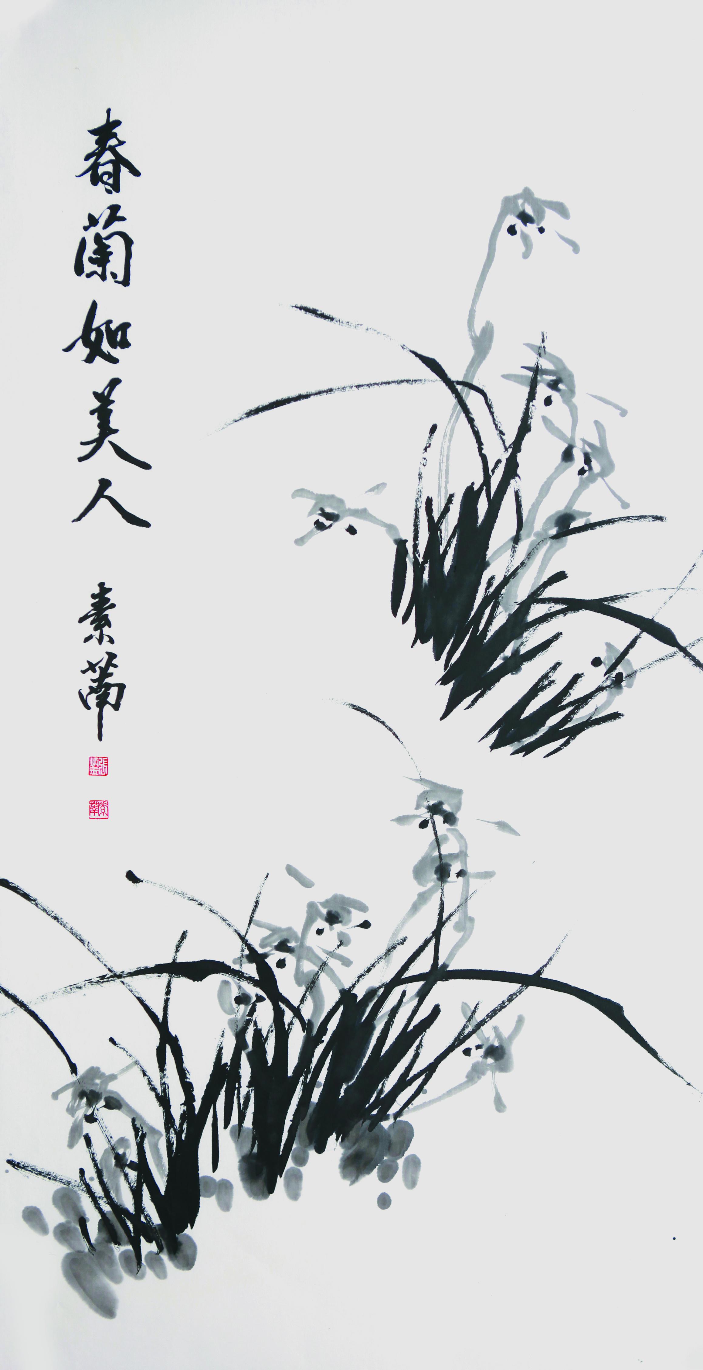 10.우수(정수예술원이사장) 장병옥-묵란.JPG