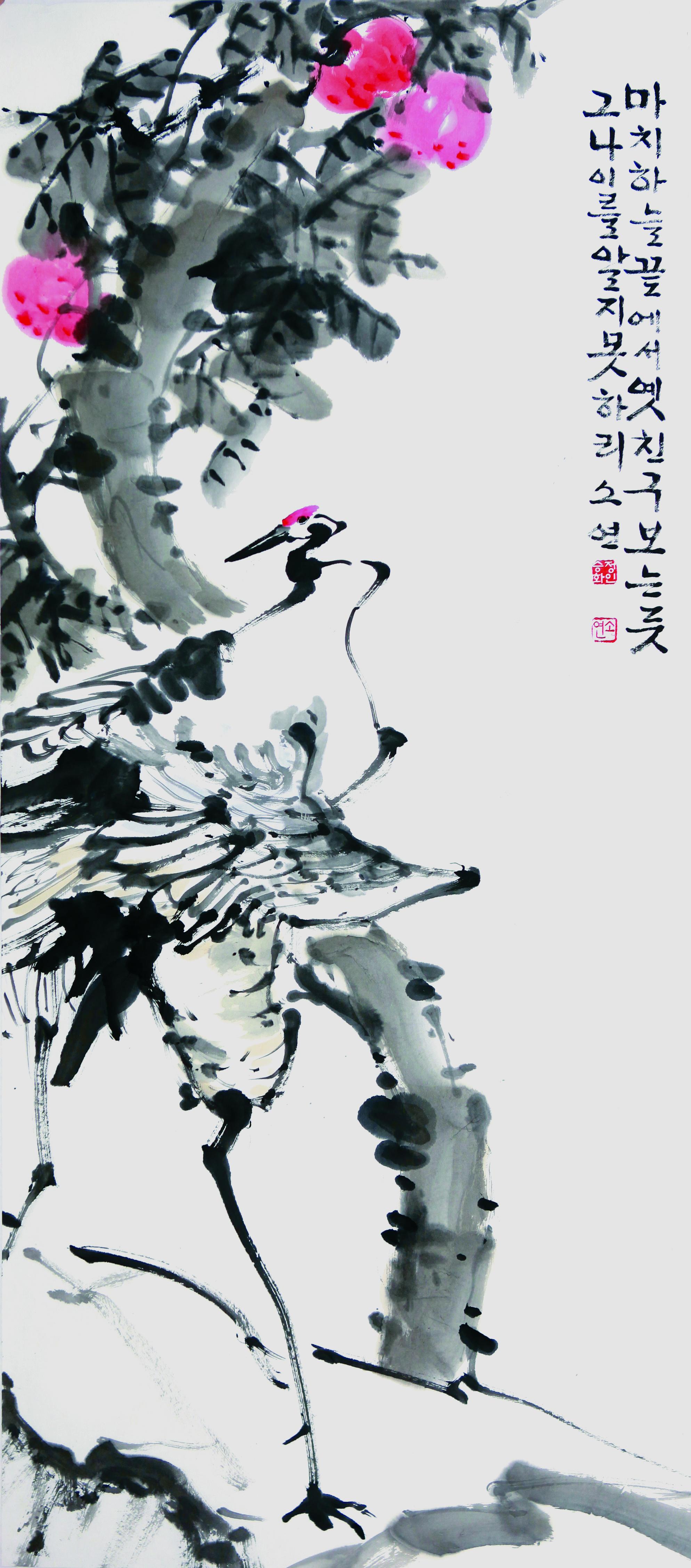5.우수(구미시장) 정승화-학.JPG